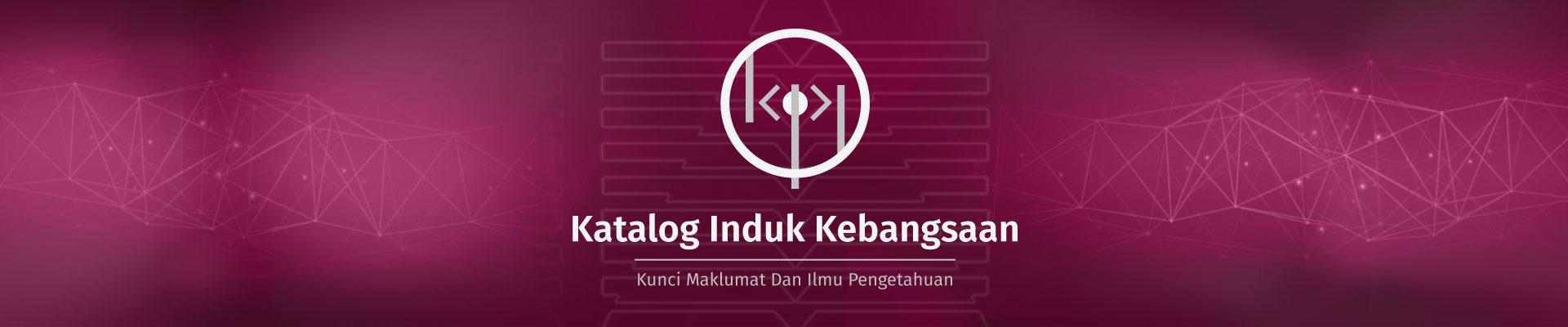 Katalog Induk Kebangsaan, Banner